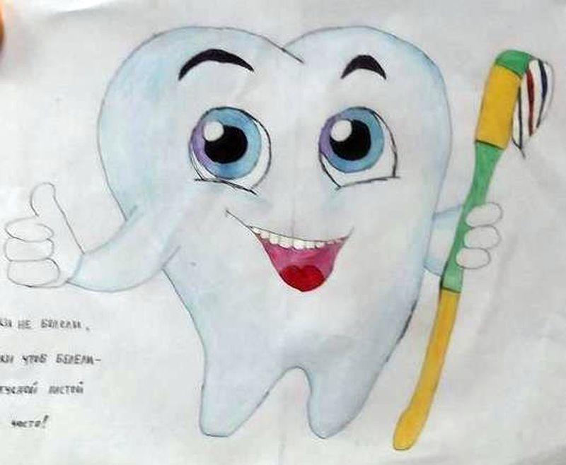 личный картинки мы и наши зубы крепче если сильно достать