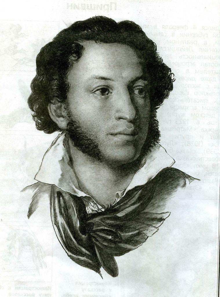 пушкин наше все фото воля гитлера была